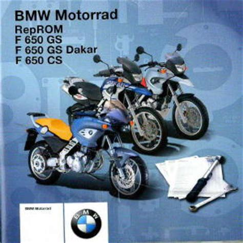 car engine manuals 2006 bmw 650 on board diagnostic system 2006 bmw f650gs manual