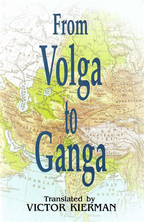 1637 the volga ring of books volga se ganga pdf free