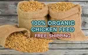 Feed Name Organic Chicken Feed