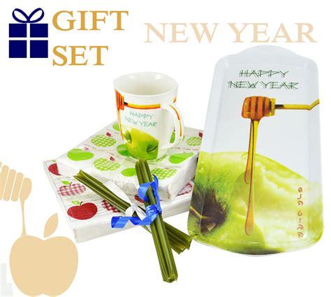 rosh hashanah gifts ultimate rosh hashanah gift set
