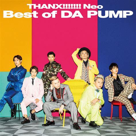 da pump da best da pump 紅白出場が決定したda pump ベストアルバムのアートワークを公開 music lounge