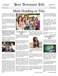 tabloid article template best photos of create my own newspaper template
