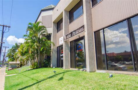Kihei Post Office by Kihei Plaza Mw Ltd Honolulu Hawaii Real