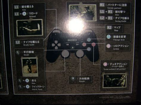 download layout bin for resident evil 4 resident evil 5 producer likes new controls better