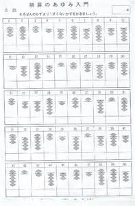 abacus math worksheets 4 digit subtraction with
