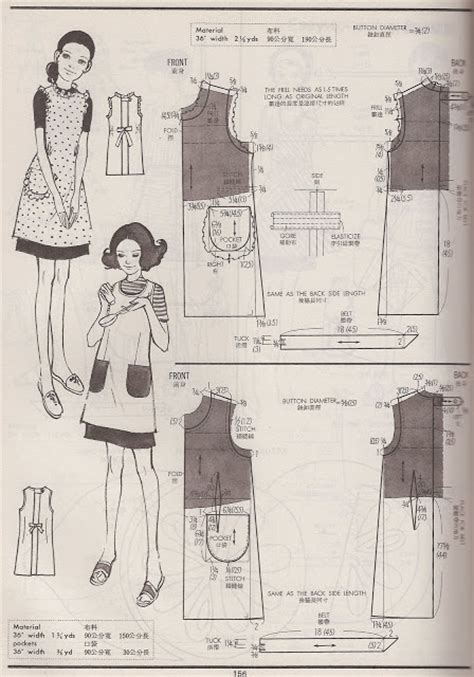 pattern drafting kamakura shobo remnant gleaning 1960 s and 1970 s japanese aprons