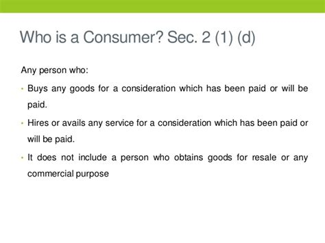 consumer protection act section 2 consumer protection act