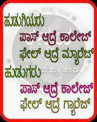 best new kavanagal kannad full hd lmages www com april may june 2015 calendar printable