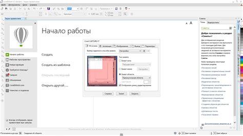 corel draw x7 repack coreldraw graphics suite x7 17 0 0 491 special edition