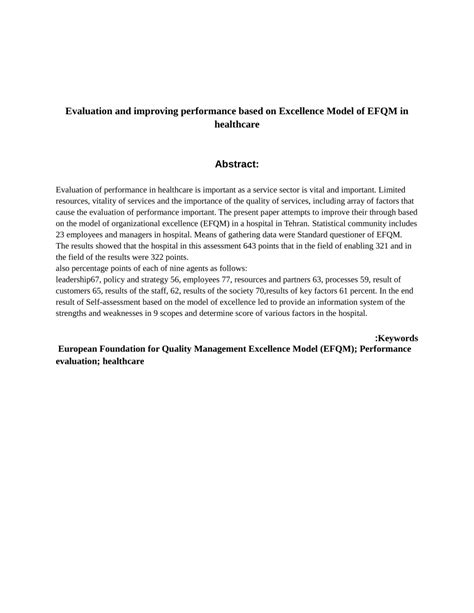 (PDF) Evaluation and improving performance based on