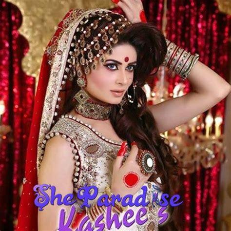 Daily Mosan Pakstan Makovar   bridal makeup by kashee s beauty parlour http www
