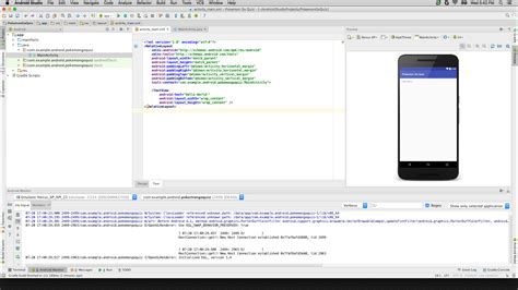 android studio layout scroll android studio preview changes once i add a scrollview