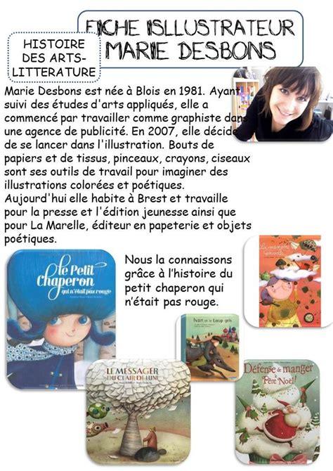 le petit chaperon qui 2745965557 1000 images about ecole projets annuels ce1 on tour eiffel article html and