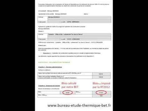bureau d 騁ude thermique rt 2012 exemple d une attestation thermique rt2012