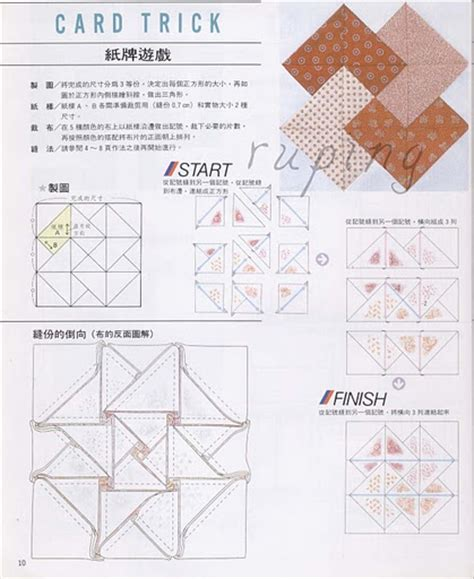 printable card trick instructions card trick pattern quilt blocks pinterest