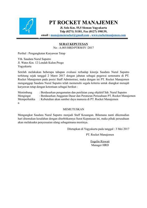 Contoh Undangan Resmi Karyawan by Contoh Surat Pengangkatan Karyawan Tetap Di