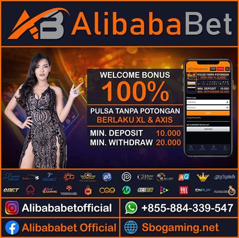 alibababet alibababet  mengantongi lisensi resmi  pagcor  filipina situs judi bola