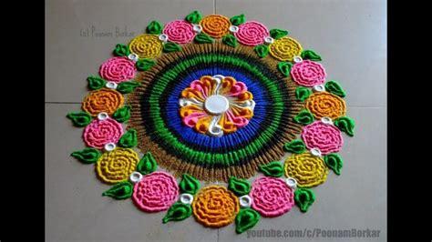 beautiful and unique multicolored rangoli design diwali how to make beautiful innovative multicolour rangoli