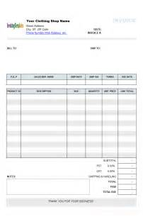 shop receipt template clothing shop receipt