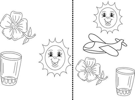 imagenes memoria visual 22 best images about memoria visual on pinterest flora