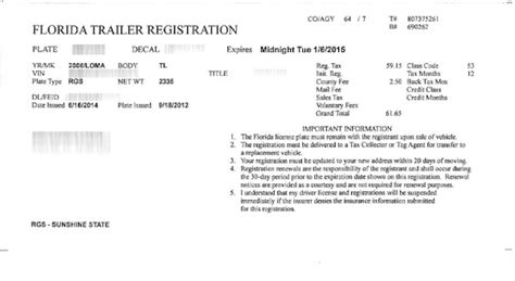 florida boat and trailer registration fees how do i sell my boat