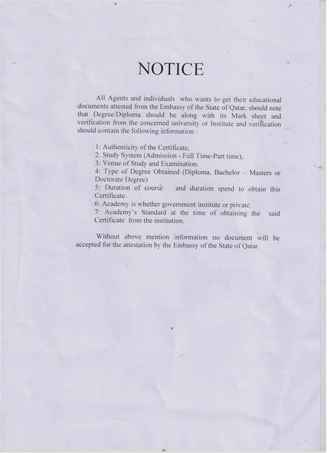 Verification Letter Of Degree Information About Qatar Embassy Attestation Qatar