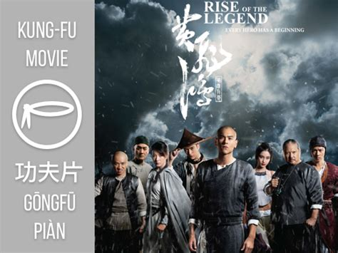 film mandarin kungfu 2015 9 of the latest chinese movies you need to watch