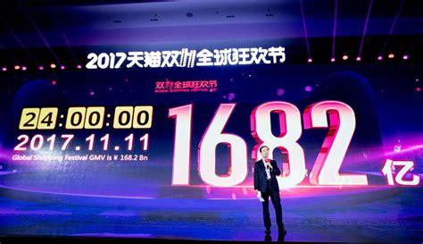 alibaba rekor alibaba single day catatkan rekor penjualan 25 3 miliar