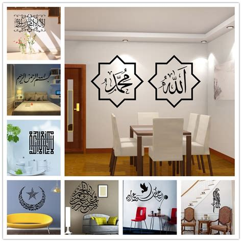 awoo arabic wall stickers home decor vinyl removable