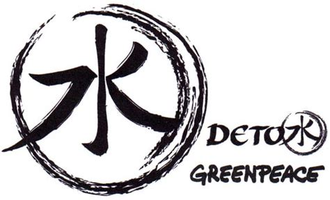 Detox Logos by Living Continents