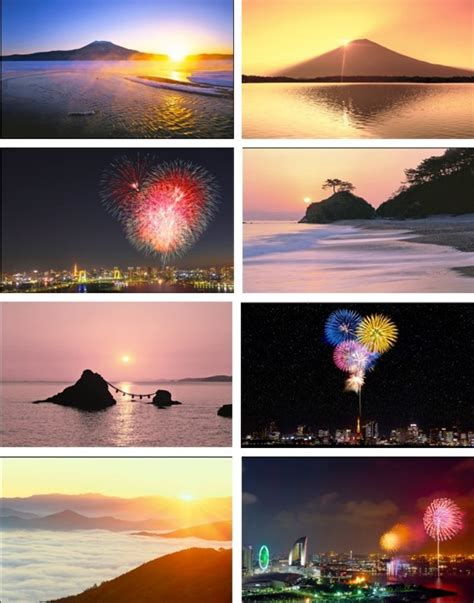 new themes for windows vista download new year in japan windows 7 theme pack most i want