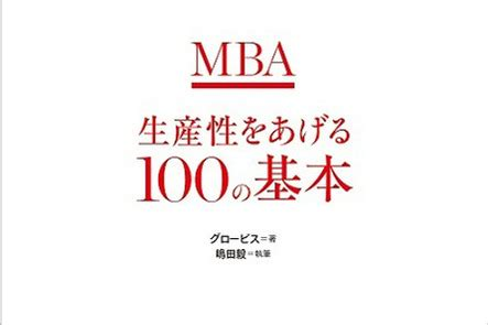 Jp Asset Management Mba by 紀伊國屋書店ウェブストア