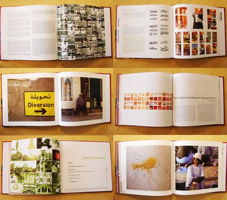 photo layout in photo book visual narratives from arabia tarek atrissi design the