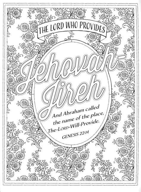 name christian coloring pages 1504 best images about christian coloring pages ot on