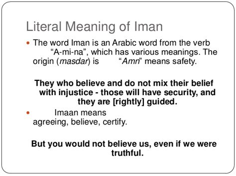 what is the origin of the word the meaning of iman in islam the views of islamic sects