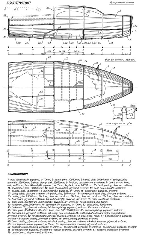 boat plans dxf detail boat plans dxf youly