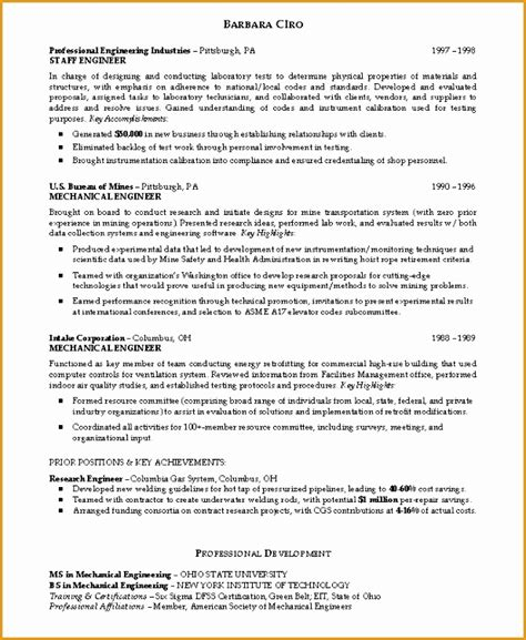 construction project engineer resume format 7 engineering resume objectives sle free sles exles format resume curruculum