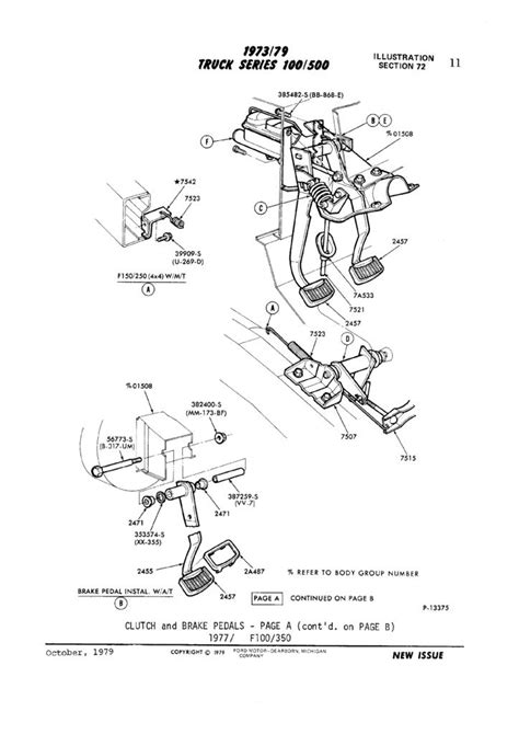 Pedal assembly diagram - Ford Truck Enthusiasts Forums