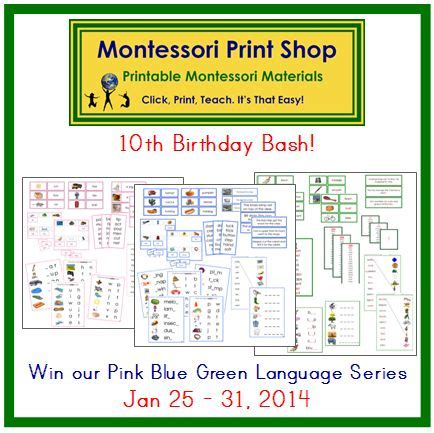 printable montessori language materials 17 best images about giveaway on pinterest shops
