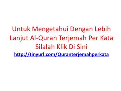 Al Quran Terjemahan Per Kata At Thayyib Uka5 15 X 21cm al quran terjemahan per kata