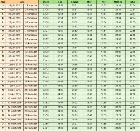 Calendrier Islamique Search Results For Calendrier Islamique Priere 2016