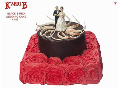 Cake Pics by Buy Designer Cakes Birthday Cake Eggless Cake