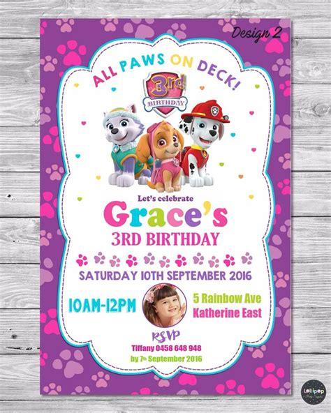 birthday invitation sle card paw patrol invitation invite birthday card