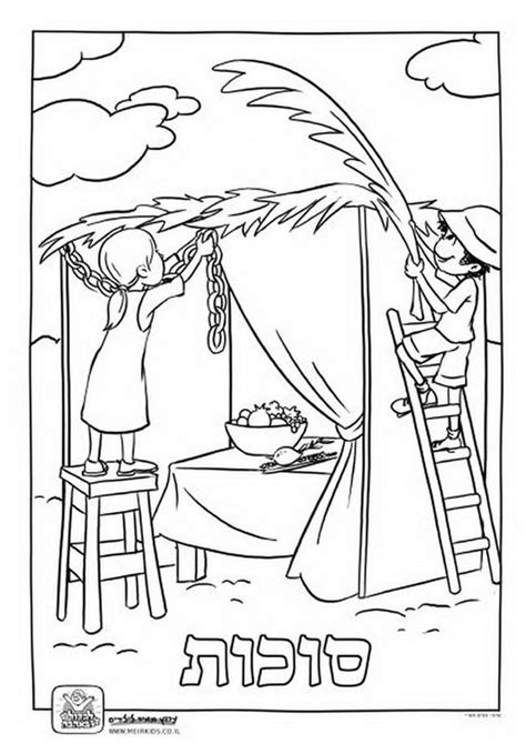 sukkot coloring pages sukkot coloring pages for family sukkot