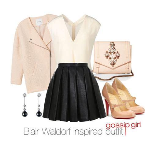 Inspired Fashion by Blair Waldorf Inspired Gossip Blair Waldorf