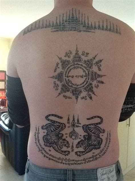 abracadabra magical tattoo designs