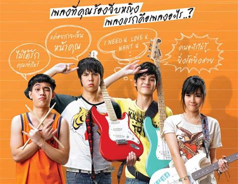 film thailand genre comedy sigeunda tinta の世界 suckseed thai 2011 the true friendship