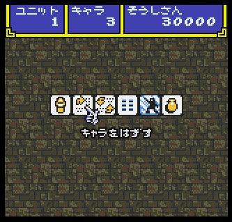 emuparadise ogre battle densetsu no ogre battle rom
