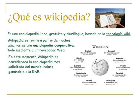 que es layout wikipedia wikipedia fortalezas y debilidades