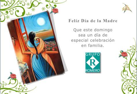 mc405 home design remodeling bosquejos para el dia de la madre sermones para dia de